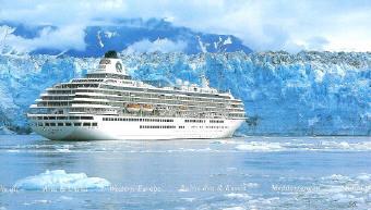 Deluxe Cruises (844-442-7847): Crystal Cruises, Glacier Bay, Alaska