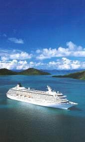 Cruises Around the World Crystal Cruises, Crystal Serenity